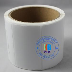 China Custom blank printed adhesive label type Supermarket  commodity price label tag on sale