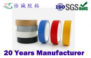 China Waterproof sealing PVC Electrical Insulation Tape , 12mm 18mm 19mm on sale
