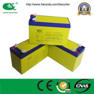 China Power Battery 12V7ah Lead Acid Battery for Electric Sprayer/Toy on sale