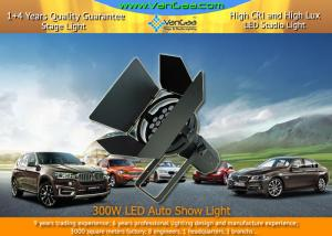 W LED Motor Show DMX Car Show Light LED Auto Show Projector LED - Led car show lights