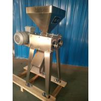 Flexible Grinding Nano Brewery Grain Mill , Brewery Malt Mill For Beer Bars