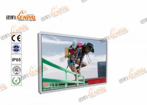 China High Definition Open Frame LCD Touchscreen Monitor Panel With Power Supply on sale