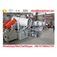 Wide converage fog cannon mounted agricultural sprayers for forest