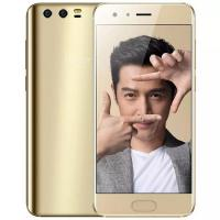 China 2 Chips Cell Cellular Mobile Phone 5.15 Inches Huawei Honor 9 Kirin 960 3200mAh 20MP on sale
