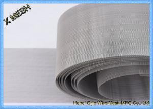 China Twill Stainless Steel Woven Wire Mesh Panels , Woven Wire Mesh Screen 40mesh on sale