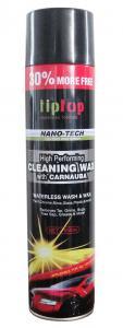 China Waterless wash & wax on sale