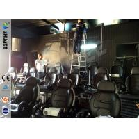 China Good Patented Design 5D Movie Theater With 6 Effects Genuine Black Leather Chair on sale