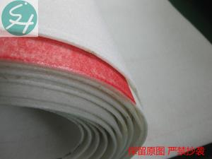 China Paper Making Press Felt For Paper Machine on sale