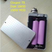 Top design cloupor t8 dual 18650 battery 150w GI2 box mod 100w mod