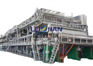 China 100t / D Full Automatic A4 Paper Making Machine 2850mm Trimmed Width Fast on sale