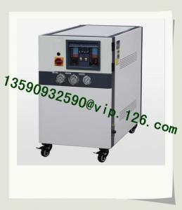 China China Cooling and Heating Mold Temperature Controller Manufacturer on sale