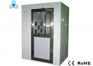 China Outside Spray Coating Inside Stainless Steel Air Shower For 1-2 Person on sale