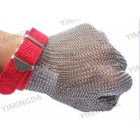 Cutting Room Safety Protective Gloves / Stainless Steel Mesh Safety Gloves