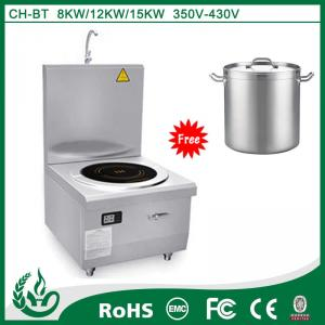 China Dongguan Chuhe commercial induction soup cooker on sale