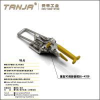 TANJA 432 steel Adjustable latch lock heavy duty toggle clamp cabinet hardware