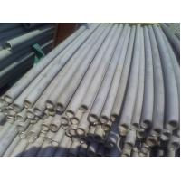 China AISI 321 Stainless Steel Seamless Tube TP321  Seamless Stainless Steel Pipe on sale
