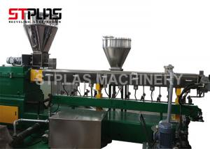 China Auto Parallel Twin Screw Plastic Extruder / Dual Screw Extruder For Granules Making on sale