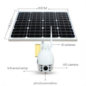 China 60W 30ah Solar DC12V Lithium Battery 2.0MP Waterproof Solar Powered Wireless 4G IP Camera on sale