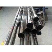 China Square Stainless Steel Welded Pipe / 304 Stainless Steel Square Tubes on sale