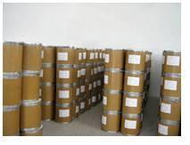 China 1,4-butane sultone(1633-83-6) supplier