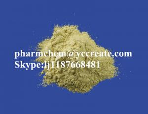 China GMP Standard Active Pharmaceutical Ingredient Nystatin Dihydrate on sale