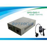 Gigabit SFP Media Converter With 256K External Power One SFP GE Slot