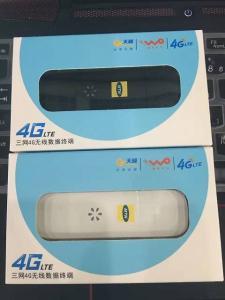 New arrival ZTE MF831 3G 4G LTE Cat 4 USB modem network TDD