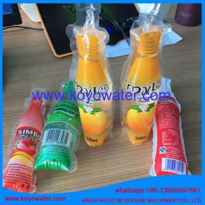 KOYO Automatic liquid juice pouch packing machine for sale