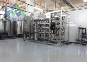 China Large Capacity Desalination And Water Treatment Plant , Seawater Desalination System on sale