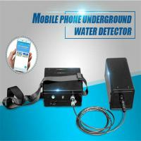 Best quality ADMT-300S Mobile phone Portable Mapping 3D Underground Water detector/water leak detector/water finder