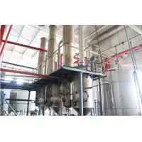 China Corn glucose syrup production machine with high quality on sale