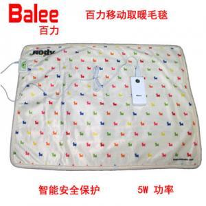 China Balee USB Blanket on sale