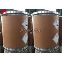 Inner - Absorption Agricultural Herbicides Fluroxypyr / Tribenuron Methyl 20% WP