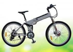 China 50 libras que doblan la bici eléctrica 26 pulgadas que doblan las bicicletas eléctricas con el freno de disco on sale