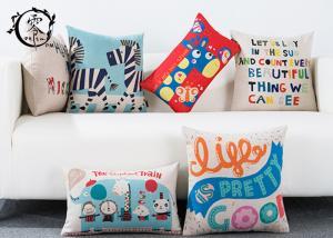 China Cute Cartoon Anamal Throw Silk Cotton Pillow Linen Decorative Cushion Cover Pillowcase For Sofa on sale