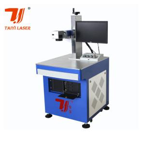 China Cnc Fiber Laser Marking Machine / Metal Engraving Machine For Jewelry  on sale