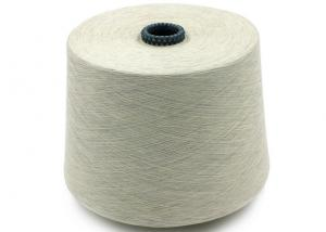 China Black / Optical White Ring Spun 100% Pure Cotton Yarn 21s For Socks Knitting on sale