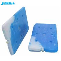Phase Change Material Hard Plastic Ice Packs For Cooler White Colors
