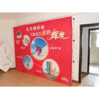 photo image Aluminum Frame Banner Display Stands , personalised pull up banner printing