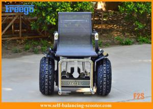 China 36V Electric Chariot Scooter , Battery Powered Wheelchairs For Old Person on sale
