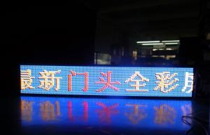 China High Grey Scale Led Display Signage P6 3 In 1 SMD Outdoor Use on sale