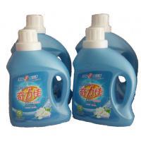 China Laundry liquid detergent/Liquid Laundry Detergent on sale