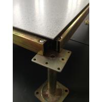 China Smooth and hard steel panel PVC raised computer flooring resisting crush on sale