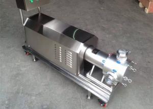 China Electric Power Food Grade Pump Milk Beverage Three Stage Emulsifying Pump on sale