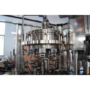 China CE|Завалка напитка нержавеющей стали машины завалки пива стеклянной бутылки ISO автоматическая on sale