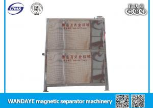 China Low Power Permanent Magnetic Separator Energy Saving For Fine Material on sale
