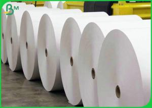 China Wood Pulp 45gsm 55sm 60gsm 869mm 889mm Magazine Paper Roll For Printing on sale