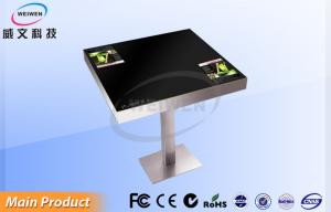 China Infrared 2 Point Touch Screen Interactive Multi Touch Table for Restaurant / Entertainment on sale