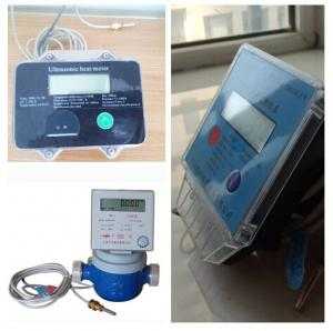 Quality Lithium battery Powered Smart Mbus Rs-485 SST Ultrasonic Heat Meter for Household for sale