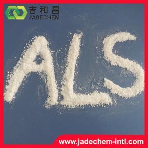 China Sodium allyl sulphonate ALS 95% on sale